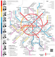 The political map of Moscow Metro. March 2017
