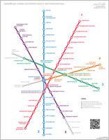 Линейная схема петербургского метрополитена. 2014 год